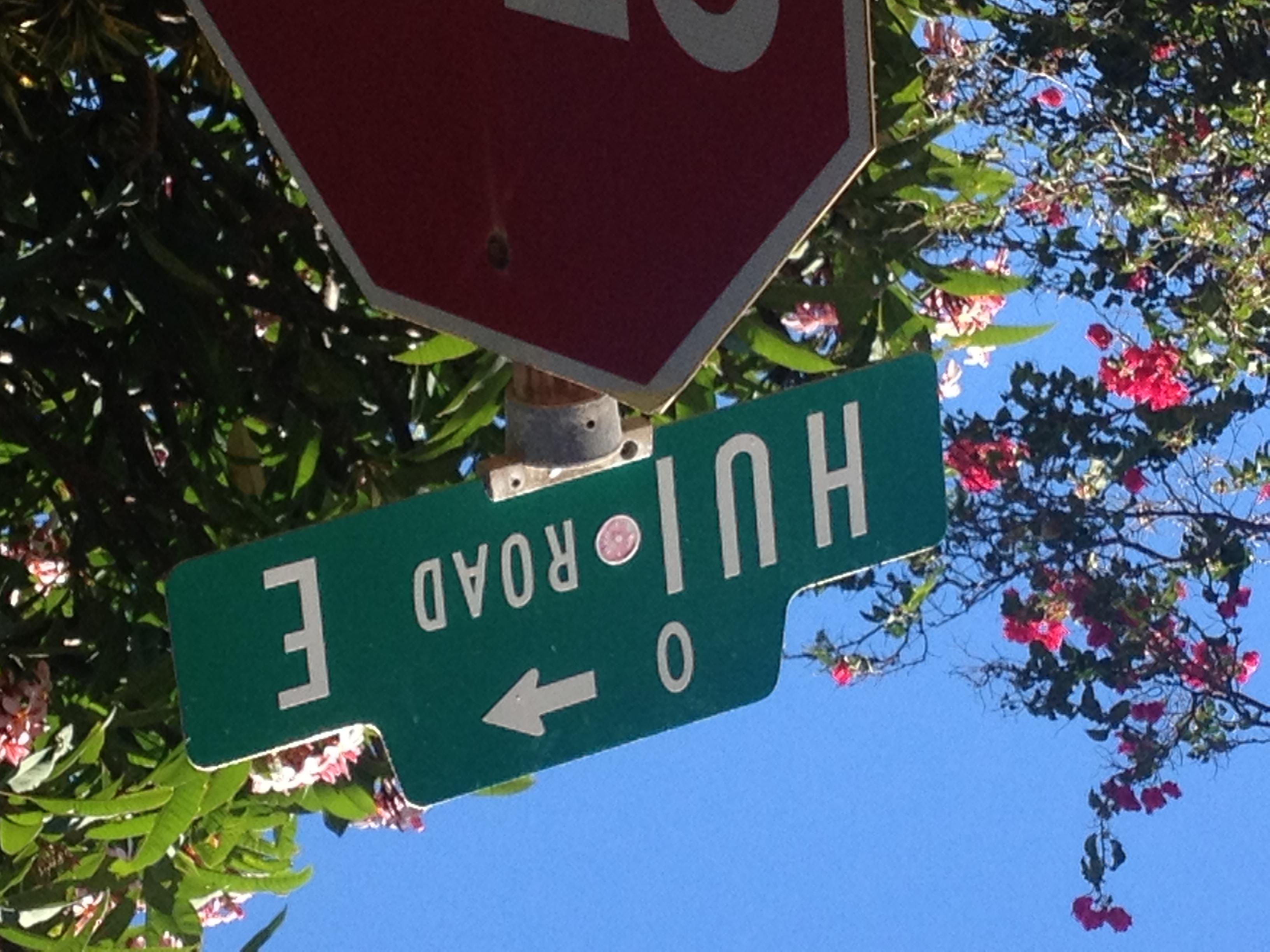 Hui Road E